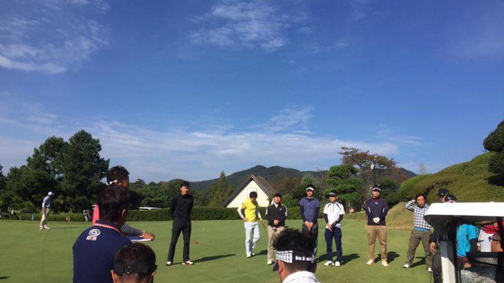 地域間交流事業(ゴルフ大会)を主管開催
