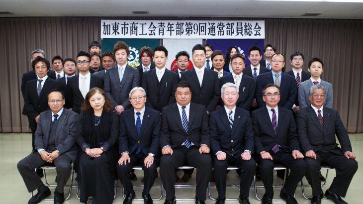 平成27年度通常部員総会開催