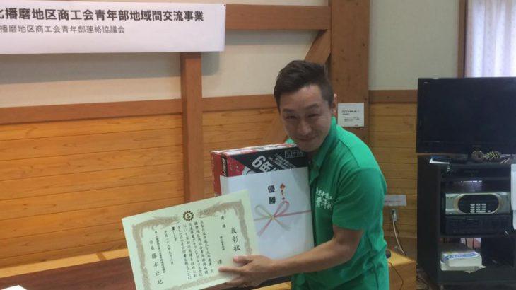 東・北播磨地区商工会青年部地域間交流事業グランドゴルフ大会!