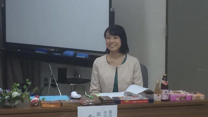 加東市商工会女性部・青年部合同部員研修会 温泉女将に学ぶ企業PR術!