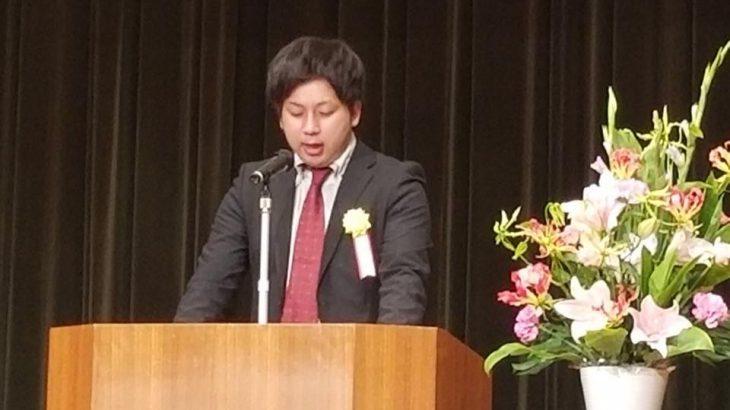 兵庫県商工会青年部連合会第24回主張発表大会 御菓子司 開進堂 藤原史弥君 発表
