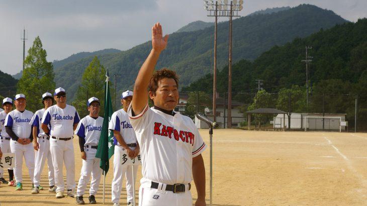 兵庫県商工会連合会青年部ソフトボール大会 東・北播磨予選 優勝!