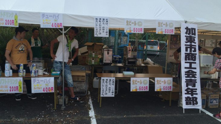 加東市花火大会協賛事業『無料給水』を実施