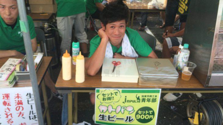加東市名物「三草茶うどん」を焼いてパンに挟んじゃいました!「カトパン」販売!!