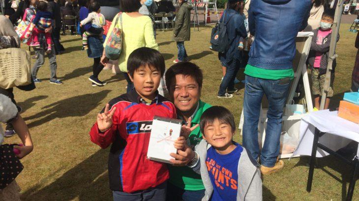 加東市秋のフェスティバル協賛事業『豪華景品が当たるお楽しみくじ引き!!』を実施
