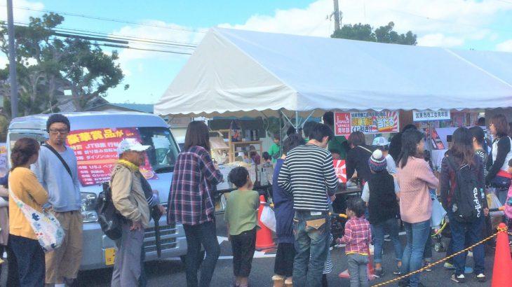 豪華景品が当たるくじ引き㏌加東市秋のフェスティバル
