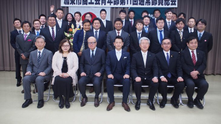 平成29年度通常部員総会開催