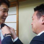 村上琢也部長(ティーダデザイン)が東・北播磨地区商工会青年部連絡協議会会長に選任