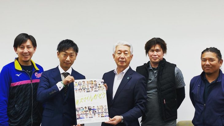安田加東市長との意見交換会開催